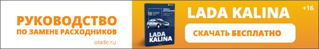 Габариты Лады Калина универсал и клиренс: описание и обзор