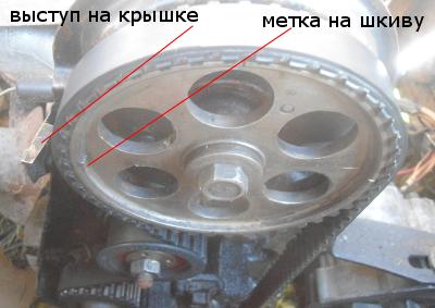 Замена ремня ГРМ ВАЗ 2109 (инжектор, карбюратор): видео инструкция своими руками