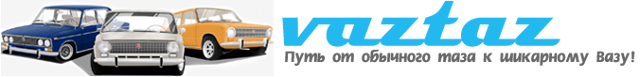 Замена крестовины карданного вала ВАЗ-2107 своими руками: пошаговая видеоинструкция