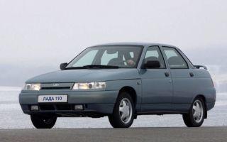 Расход топлива на ВАЗ 2110 на 100 км: технические показатели