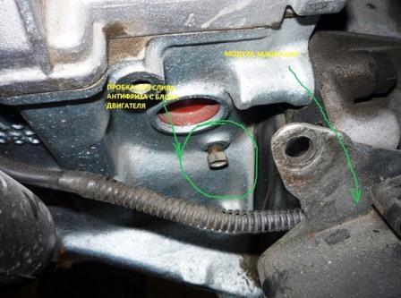 Замена радиатора печки ВАЗ 2112 16 клапанов старого и нового образца: инструкция