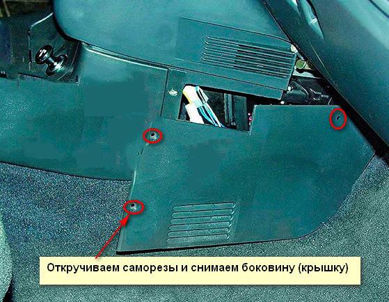 Не качает бензонасос ВАЗ-2110 инжектор: причины