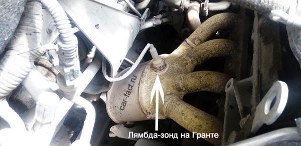 Горит чек двигателя Лады Гранта: причины, код ошибки, ремонт