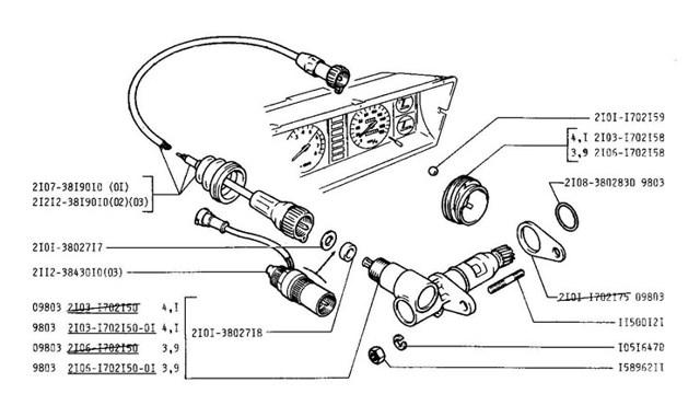 Почему не работает привод спидометра ВАЗ-2107 и как его заменить?