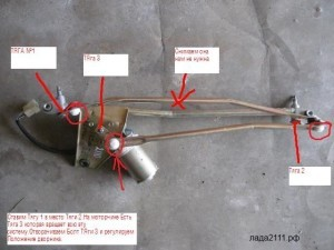 Медленно работают дворники на ВАЗ-2109: причины, ремонт