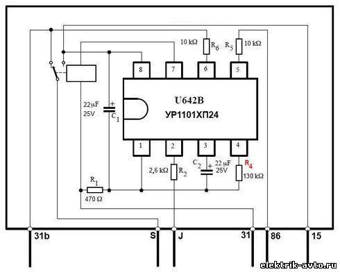 Как сделать дворники быстрее на ВАЗ-2109: пошаговая инструкция